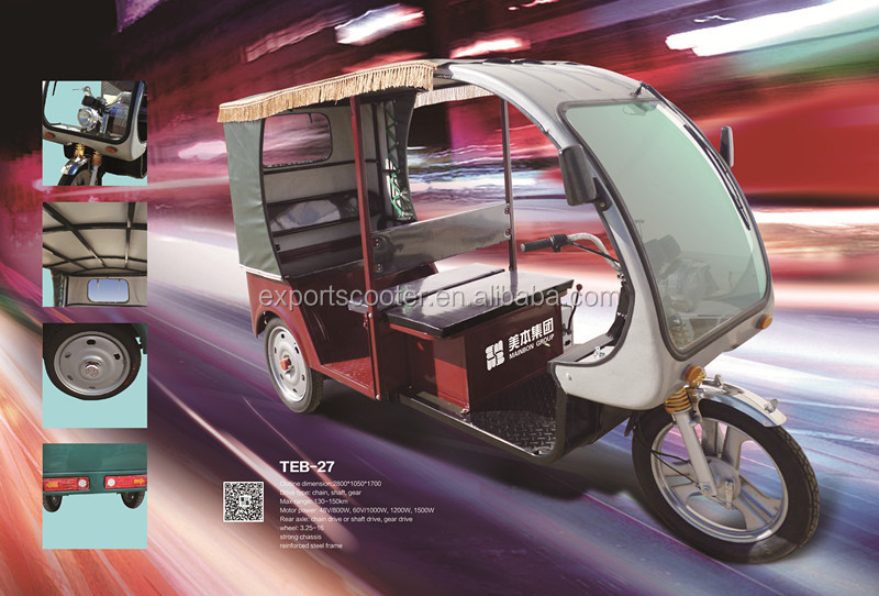 battery powered tricycle, electric tricycle, passenger tricycle