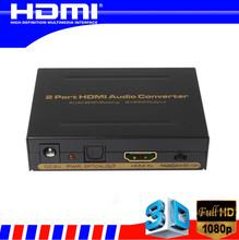 1X2 hdmi splitter to coaxial