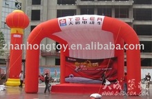 2012 fashion inflatable arch