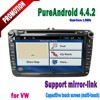 """2 din android car DVD for volkswagen with 8"""" Capacitive touch Screen BT ATV 1GB DDR3 Radio AUX IN"""