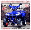 cheap china made mini utv mini jeeps 50cc ATV
