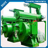 /product-gs/2015-china-leading-ring-die-sawdust-pellet-making-machine-60035157945.html