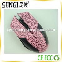 China Shenzhen New Cheap Cool x7 gaming mouse
