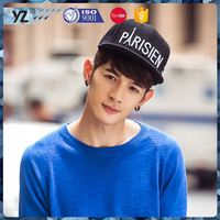 Hot selling special design snapback hat box with good offer