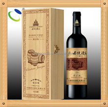 Item HSP02 extravagant design wooden wine box used for wine glass bottle y