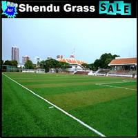Cheap second hand football artificial turf