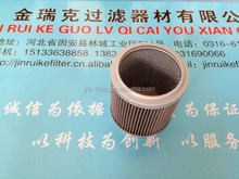 New style promotional power plant gas turbine inlet filter