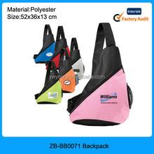 2015 Wholesale Alibaba China korean waterproof sling travel hiking women man laptop school backpack, school bag, backpack bag