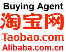 Taobao Buying Agent Taobao sourcing agent Yiwu supplier