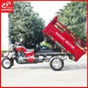 High speed and low prices adult tricycles, three wheel motorcycle