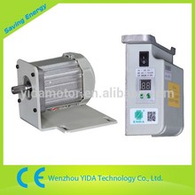 Manufacture of 110V/220V 600W brushless dc motor servo motor for sewing machine