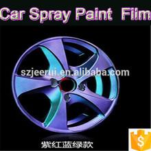 Changement de couleur chameleon série acrylique peinture en caoutchouc / plastique liquide dip / jante de voiture corps de aérosol revêtement, 400 ml / 1L / 4l, Or / violet
