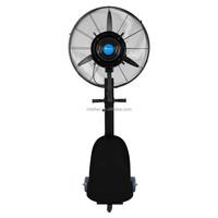 Taizhou electrical custom water spray mist windy fan