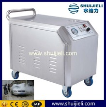 SJL-8S 9KW 12bar without boiler electric steam pressure washer for car wash shop