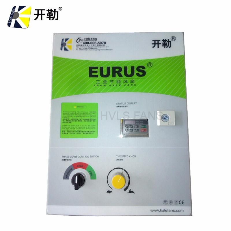 EURUS control box.jpg