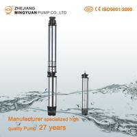 Qj Deep Well Submersible Pump 3 Inch