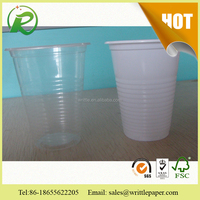 china manufacture 7oz PP disposable plastic cup/making cup plastic