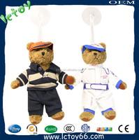 High quality mini car hanging ornament of teddy bear
