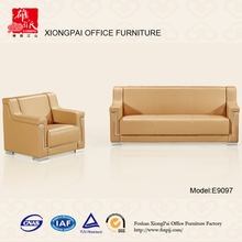 Latest living room sofa design,soft sofa, finger sofa chair