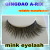 NO.30 japanese import goods mink lashes