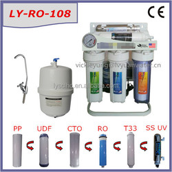 2015 Simple install RO ultroviolet personal home in Guangzhou Lvyuan Water