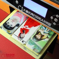 Daqin cell phone case printing machine / phone case printer / phone case printing machine