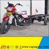 150cc 3 Wheel Scooter Car