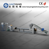 professiona singel /double screw pe pp pvc plastic extrusion granulating machine