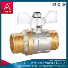 yuhuan brass water ball valve dn15-dn25 valve fitting faucet sanitary ware