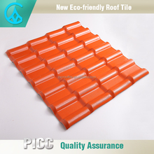 High Quality 30 Years Warranty Corrugated Fiberglass Spanish Roofing Tile
