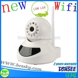 2014 NEW home baby mornitor surveillance equipment