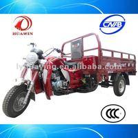 HY200ZH-ZHY2 gasoline motorcycle three wheel