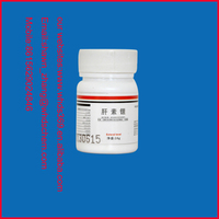 Heparin lithium heparin sodium with high quality and free shipping fee
