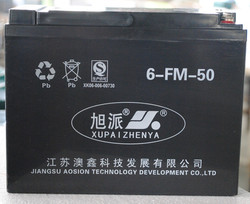 6-FM-50 deep cycle battery pakistan