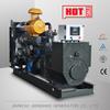 Cheap generator,AC three phase China cheap generator with weichai engine