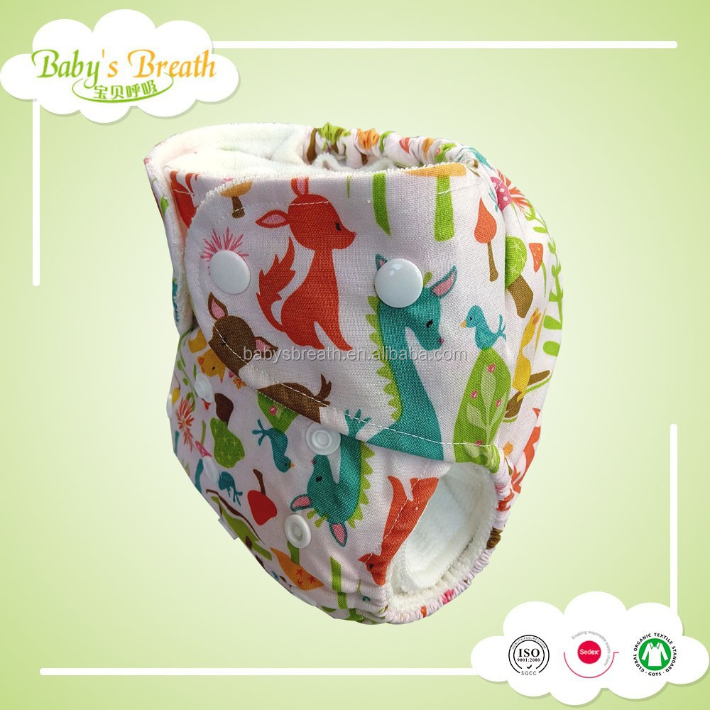 Cptt006 Multiple Designs Nice Wholesale Baby Wizard Cloth
