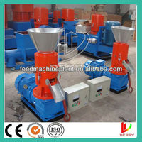 high quality coal dust pellet machine for sale