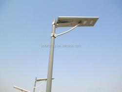 40w 2015 New Hot Sale Integrated Solar Led Street Light 12v 100w Solar Panel Price