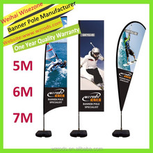 Outdoor Advertising Giant Beach Flying Flag Banner Pole