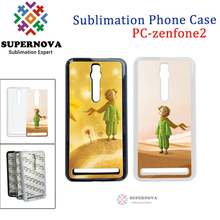 Subliamtion Plastic Phone Case Cover, Blank Mobile Phone Case for Zenfone2