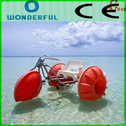 Alibaba amusement water park water sports equipment 3 big wheels tricycle bike water tricycles for adults