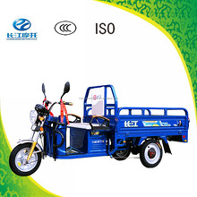 Battery operated tricycle for cargo with competitive price