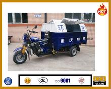 China big garbage cabin box sanitation truck car cargo tricycle