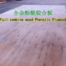 Okoume phenolic glue waterproof base plate Outdoor building furniture with boards on the ship