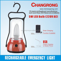 rechargeable portable AC lantern with touch induction switch