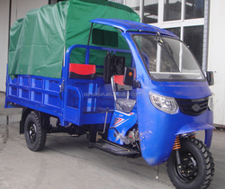 Chinese three wheel covered motorcycle hot sale,Covered tricycle for exporter