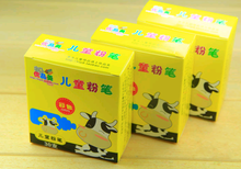 High quality custom chalk packaging box