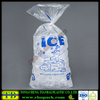 plastic ice bag with logo printing