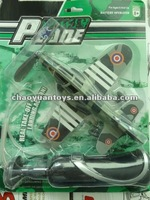 electric toy army planes world war cricle plane BC42806341