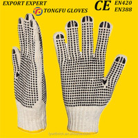 white cotton glove with pvc dots on palm